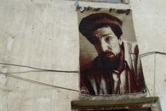 Ahmed Shah Massud, Afghanistan