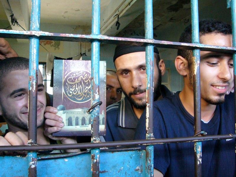 Besuch im Zentralgefängnis von Gaza